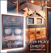 water palace exhibition WoW UK Birmingham